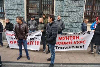 У Чернівцях пікет проти Юлії Тимошенко розганяли з кулаками