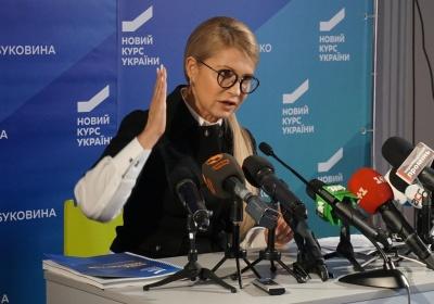 У Чернівцях Тимошенко поскандалила з журналістом - відео