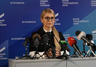 Тимошенко заявила, що їй нічого не відомо про відставку Каспрука - відео