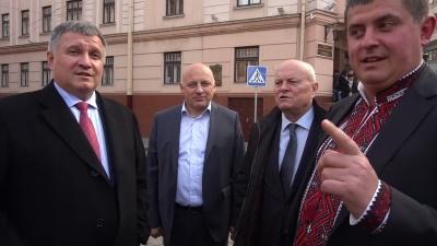 Аваков розповів, чим Чернівецька міськрада має допомогти МВС - відео