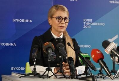 Тимошенко заявила, що приїхала на Буковинське віче, але жоден захід свята не відвідала