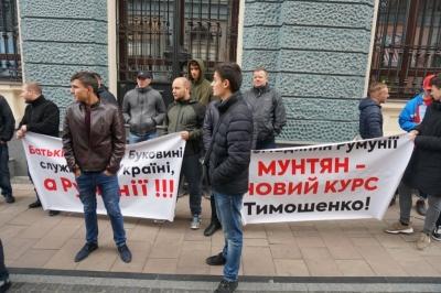 Приїзд Тимошенко у Чернівці: огляд подій