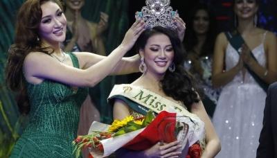 """На конкурсі краси """"Міс Земля-2018"""" перемогла студентка із В'єтнаму"""