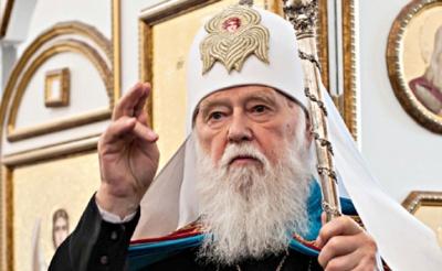 В УПЦ КП відреагували на провокаційну заяву УПЦ МП щодо Філарета