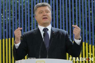 За неповний рік Порошенко заробив 12 млн грн на процентах від депозитів