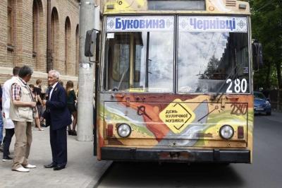 Як курсує тролейбус №1 у Чернівцях: нова схема руху