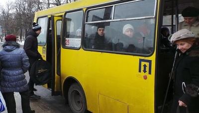 У Тернополі міськрада відмінила підвищення тарифів на проїзд