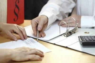 Українці зможуть дистанційно відкривати рахунки через BankID