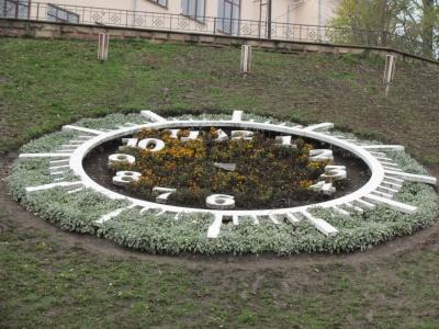 У Чернівцях квітковий годинник демонтують на зиму