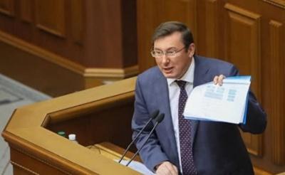 Луценко заявив, що подасть у відставку
