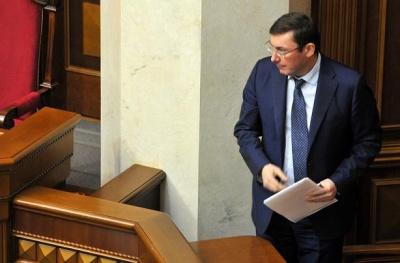 Луценко заявив, що у справі Гандзюк стався витік інформації