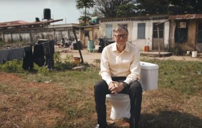 Білл Гейтс інвестував 200 мільйонів у високотехнологічний туалет