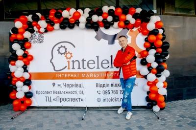 Передовий Інтернет-провайдер у Чернівцях «Інтелект» турбується про своїх клієнтів та створює приємні миті (на правах реклами)