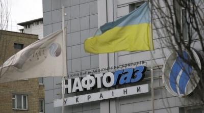 """""""Нафтогаз"""" хоче стягнути з Кабміну 6,6 мільярда гривень"""