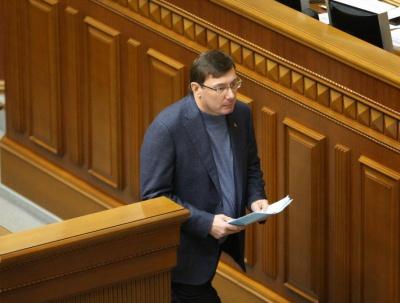 Генпрокурор передав президенту заяву про відставку