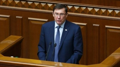Як голосували нардепи з Буковини за відставку Луценка