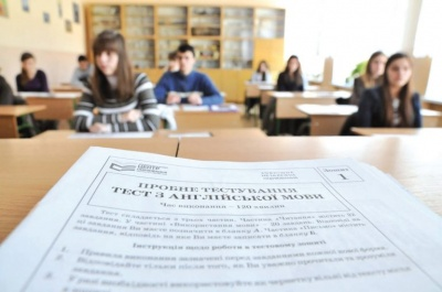 У 2019 році ЗНО проведуть з 11 навчальних предметів