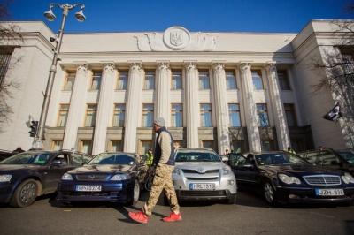 Рада підтримала легалізацію «євроблях»