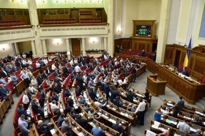 Рада ратифікувала угоду щодо мільярдної допомоги від ЄС