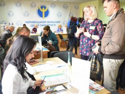 Зарплата - до 11 тис. грн.: у Чернівцях у центр зайнятості розповіли про найзатребуваніші професії