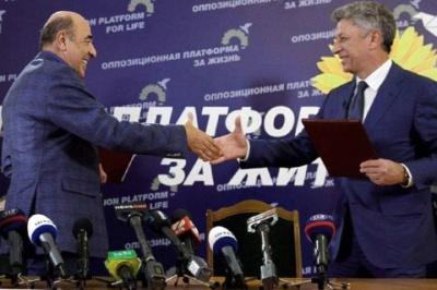 """Частина """"Опоблоку"""" уклала союз із партією Медведчука"""