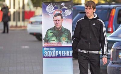 """СБУ: У Кремлі вже розрахували результати """"виборів"""" в ОРДЛО"""
