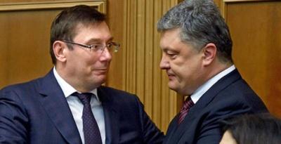 Президент повернув Луценку заяву про відставку