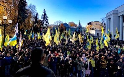 «Євробляхери» створюють політичну партію для участі у виборах і збираються блокувати кордони