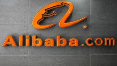 Alibaba встановила новий світовий рекорд продажів на День холостяка