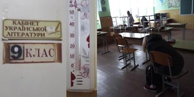 Уроки на межі зриву: на Буковині батьки не пускають до школи дітей через холод у класах