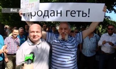 Скинути із посади Продана: у Чернівцях е-петиція про відставку секретаря міськради в рекордні терміни назбирала голоси