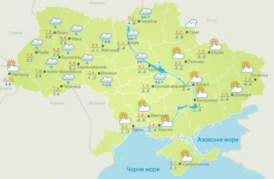 Погода на Буковині 14 листопада