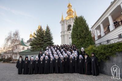 В УПЦ МП заявили про розрив євхаристійного спілкування з Константинополем