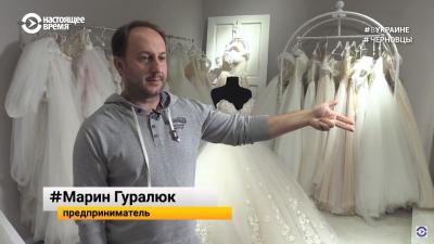 Made in Волока. Радіо Свобода презентувало фільм про весільну столицю України