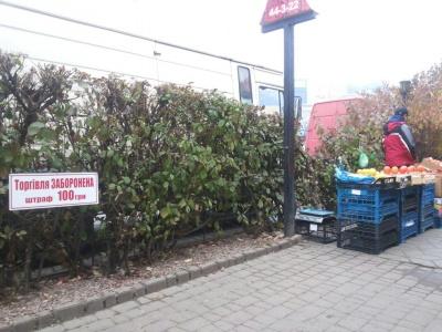 Почему в Черновцах процветает стихийная торговля. Блог Светланы Матвиенко