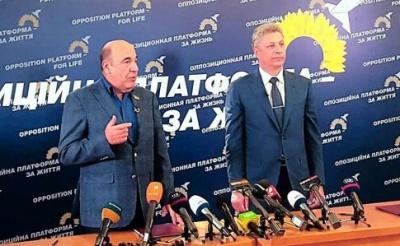 Рабінович заявив, що не буде балотуватися у президенти