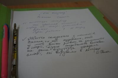Майдан у 20 кадрах: Василь Салига презентував першу персональну фотовиставку в Чернівцях - фото
