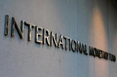 МВФ чекає від українського уряду підвищення тарифів на опалення