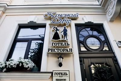 Де провести новорічний корпоратив: 6 місць у Чернівцях (на правах реклами)