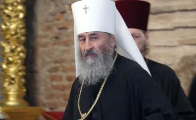 """Онуфрій: """"Помісна церква"""" - це та приманочка, на яку церква не клює"""