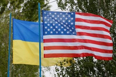 США допомагатимуть Україні у протидії російському втручанню у вибори у 2019 році