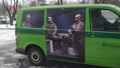 Під Києвом викрали інкасаторське авто - ПриватБанк обіцяє 100 тис. грн. за допомогу