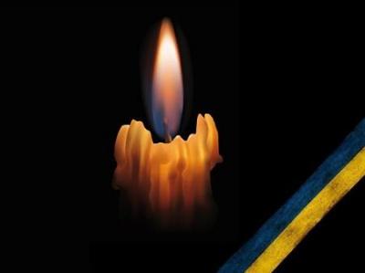 Фищук висловив співчуття з приводу смерті на Донбасі бійця з Чернівців Віталія Онуфрейчука