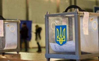 На місцевих виборах українці вибиратимуть з 47 партій