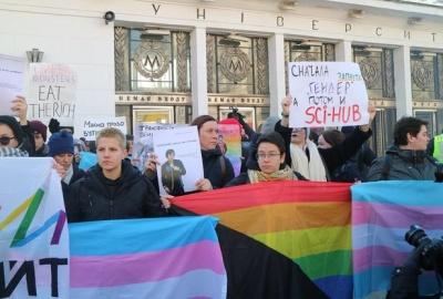 У Києві зірвали марш на підтримку трансгендерних людей, є постраждалі