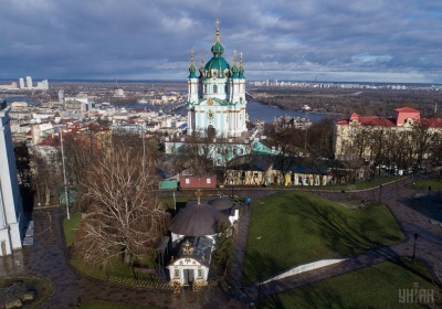 Об'єднавчий собор в Україні відбудеться у грудні - Вселенський патріархат