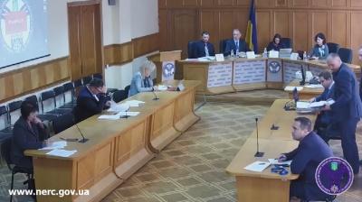 У НКРЕКП відмовились розглядати інвестиційну програму «Чернівціводоканалу», бо не приїхав ніхто з керівників міста