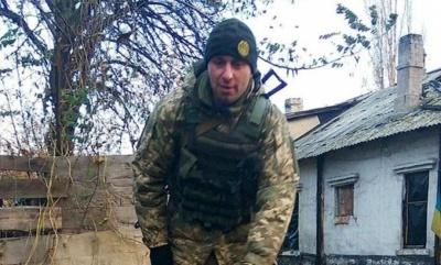 Що відомо про чернівчанина Віталія Онуфрейчука, який загинув на сході