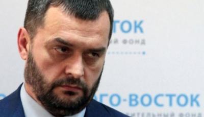 Екс-керівника МВС підозрюють у відмиванні 10 мільярдів