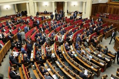 Парламент перейменував Кіровоградську область у Кропивницьку